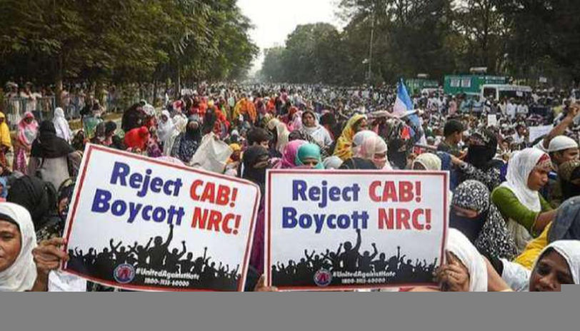 Protests against CAA-NRC in the northeast continues