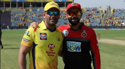 Dhoni vs Kohli for the IPL 2019 Opener