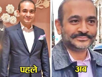 United Kingdom Authority Confirms India's request for extradition on Nirav Modi Forwarded to Court