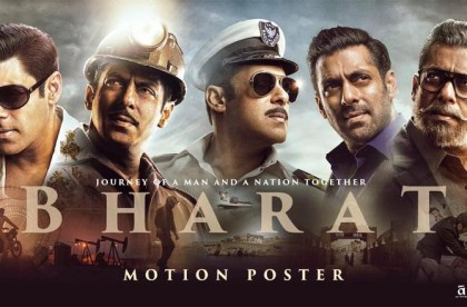 """""""Bharat Trailer""""- A Journey of a Man and a Nation Together"""