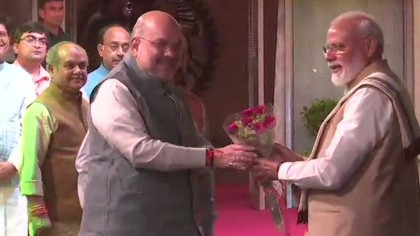 """"""" Amit Shah hosted a dinner for the NDA partners """" 