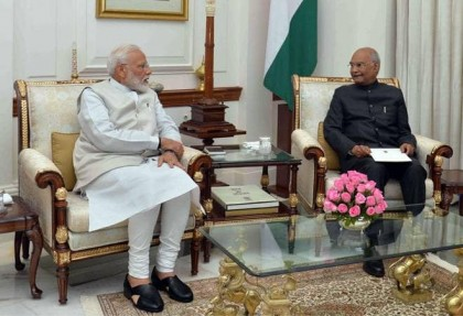 PM Modi tendered his resignation to Ram Nath Kovind along with the Council of Ministers