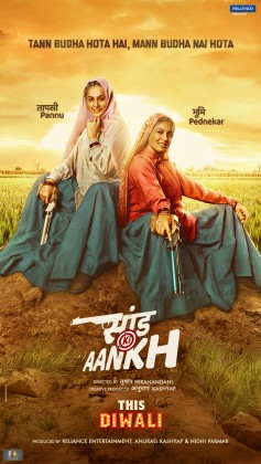 'Saand Ki Aankh' is a story of dreams and passion at any age.