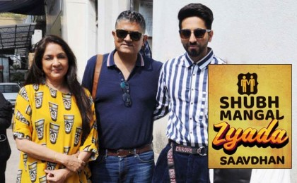 Neena Gupta and Gajraj Rao joins the cast of Ayushmann Khurrana's starrer next 'Shubh Mangal Zyada Saavdhan'.