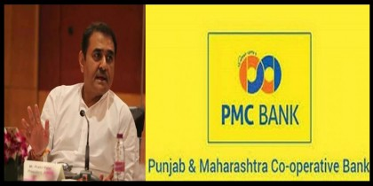 PMC Bank, Patel-Mirchi