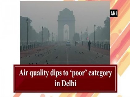 Air quality dips to