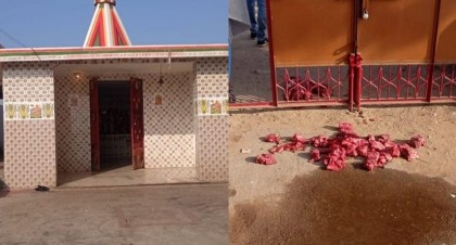 Objectionable Meat Piece is thrown near Lord Shiva temple in Dhanbad