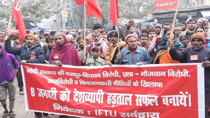 Vandalism across the country during Bharat Band, CPI workers did mishandling with people