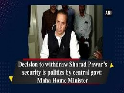 The decision to withdraw Sharad Pawar