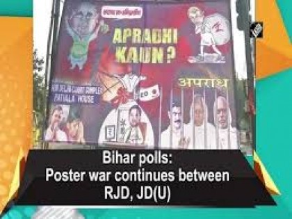 Bihar polls Poster war continues between RJD, JD(U)