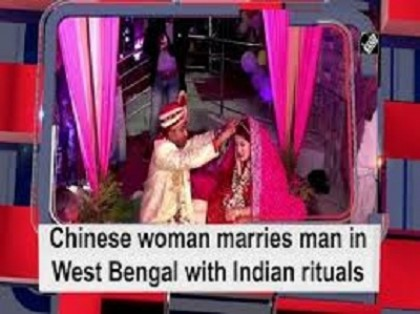 Chinese woman marries West Bengal man with Indian rituals