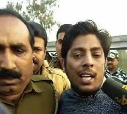 Shaheen Bagh firing: Police claim - AAP worker is Kapil, the husband said - absolutely wrong
