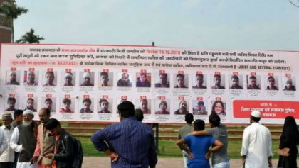 UP's name and shame hoardings add to CAA row