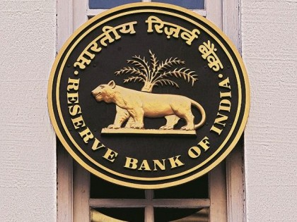 RBI reduces CRR
