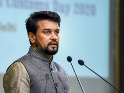 Govt. announces Rs 20000 Cr for development scheme for Marine, Inland Fisheries: Anurag Thakkur