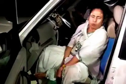 Mamata's Injury: Is it an Attack or an Accident?