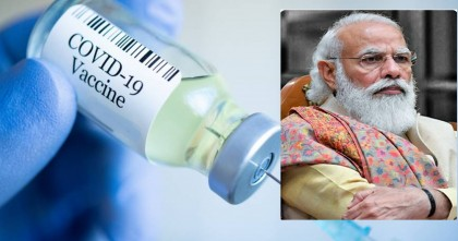New Vaccine Policy: Centre's Course Correction?